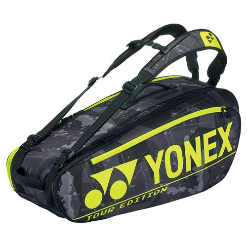 Yonex Pro 92026 Racketbag Zwart/Geel